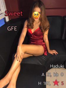 Haduki Mitu Massage Nuru Bangkok